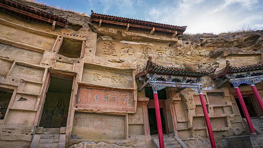 西北榆林黄土高原上的红石峡石窟图片