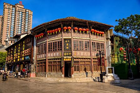 云南昆明老街百年老店福林堂图片