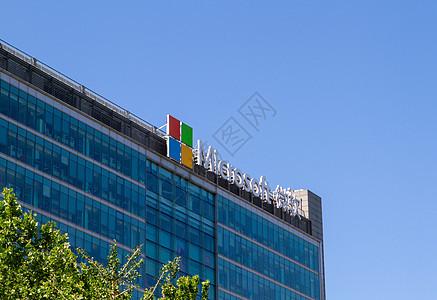 微软北京总部【媒体用图】(仅限媒体用图使用,不可用于商业用途)图片