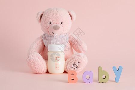新生儿奶瓶图片