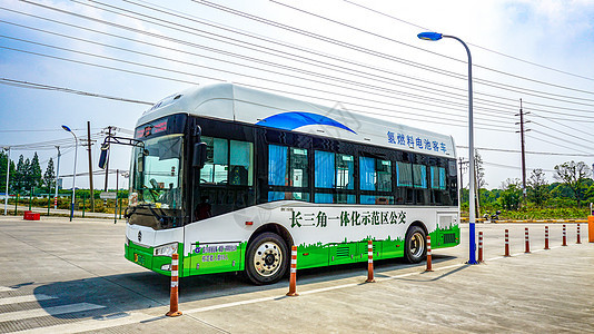 长三角电车新能源氢燃料客车图片