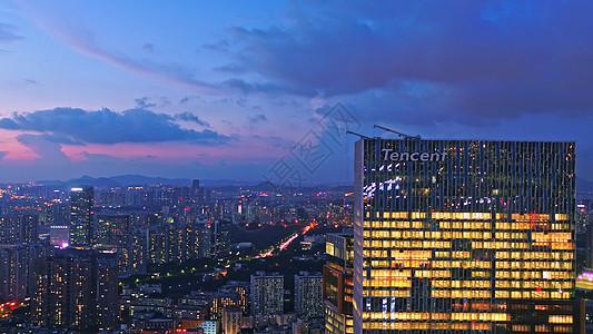 深圳城市腾讯总部的晚霞【媒体用图】图片
