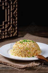 黄金炒饭图片