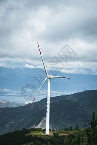 发电风车山图片