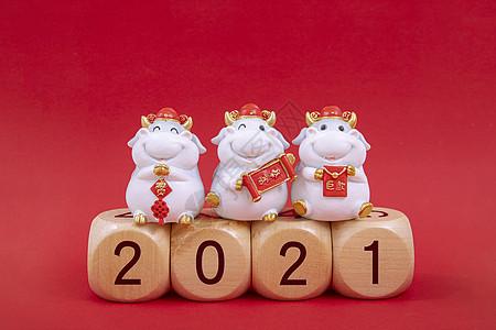 2021年新年快乐牛年主题新春贺彩图片