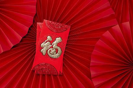 喜庆新年静物红包图片