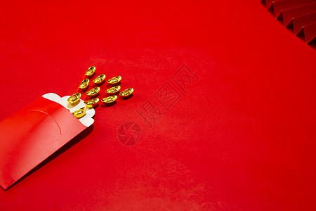 新年静物红包金元宝图片