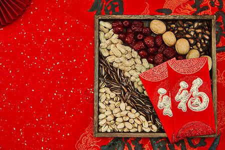 喜庆新年年货静物坚果图片