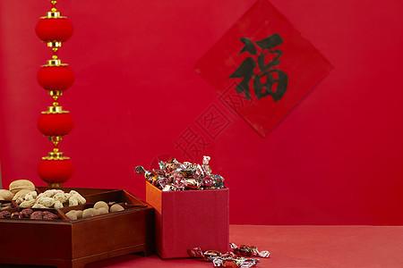 喜庆新年年货静物糖果图片