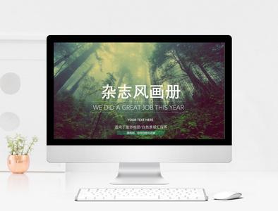 杂志风旅游画册ppt模板图片