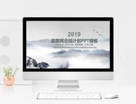 中国风商务PPT模板图片