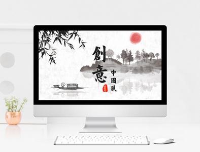 中国风商务总结ppt模板图片