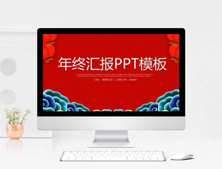 红色中国风ppt模板_红色中国风大气简约时尚年终总结商务策划ppt模板图片-正版模板 ...