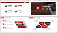 红色商务汇报PPT模板ppt文档