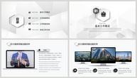 灰色微粒体商务创业计划书PPT模板ppt文档