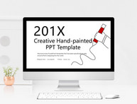 黑白创意手绘工作总结汇报PPT模板图片