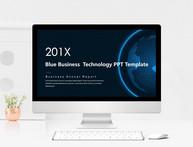 深蓝色科技活动发布会简约商务PPT模板图片