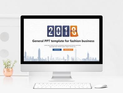创意简约彩色年末工作汇报&工作计划PPT模版图片