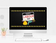 简约五一劳动节活动策划模板图片