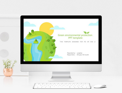Flat green environmental reporting PPT template图片