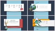 唯美创意中国风通用PPT模板ppt文档