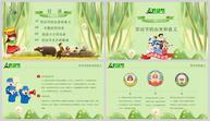 清新绿色卡通劳动节PPT模板ppt文档