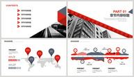 红色扁平化商业项目策划书PPT模板ppt文档