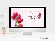 母亲节活动策划PPT模板