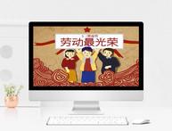五一劳动节活动模板图片