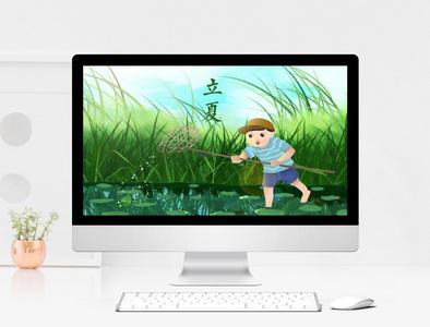 清新立夏节气活动模板图片