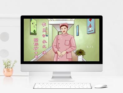 护士节活动策划PPT模板图片