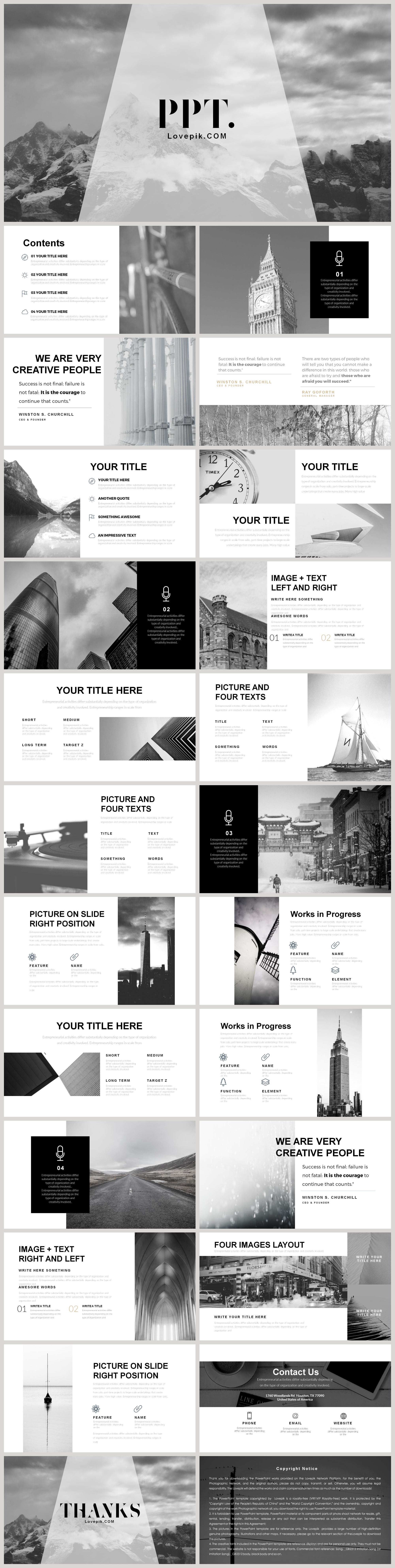 欧美风黑白简约商业PPT模板图片
