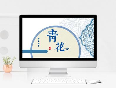简约复古中国风商务通用PPT模板图片