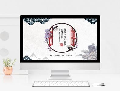 简约清新复古中国风商务通用PPT模板图片