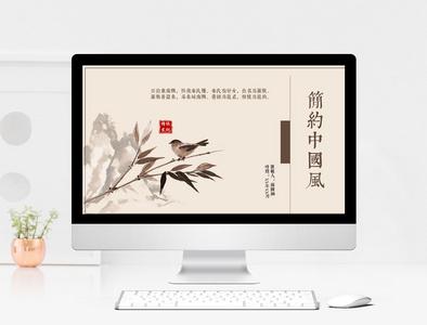 复古中国风商务通用PPT模板图片