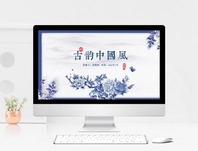 中国风复古商务通用PPT模板图片