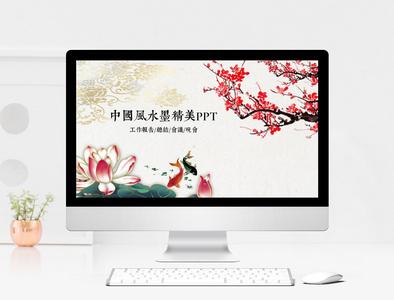 简约中国风商务通用PPT模板图片