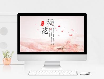 清新中国风商务通用PPT模板图片
