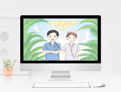 国际护士节活动策划PPT模板图片