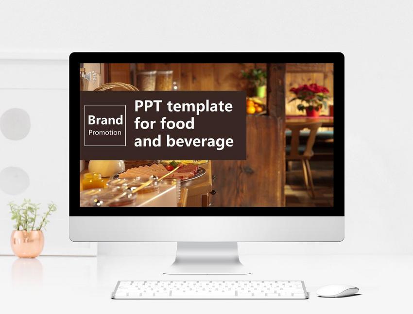 食物餐饮品牌画册宣传PPT模板图片