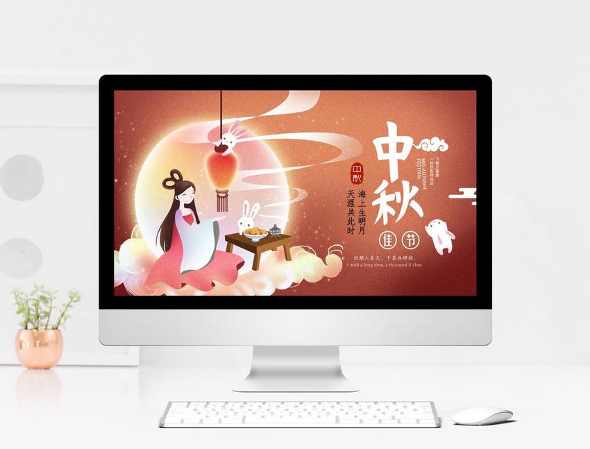中国风中秋节PPT模板图片