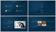 蓝色高端商业计划书PPT模板ppt文档