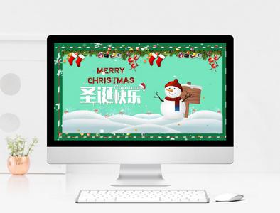 绿色简约圣诞节PPT模板图片