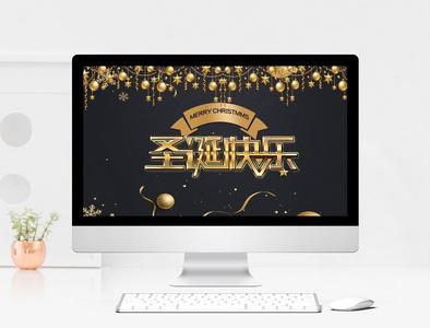 大气黑金圣诞快乐节日PPT模板图片