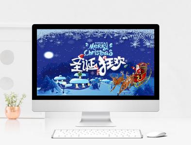 蓝色雪花圣诞节PPT模板图片