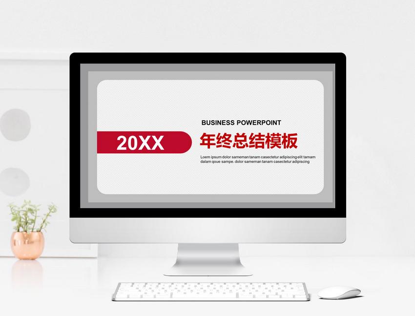 2019红色商务年终总结PPT模板图片