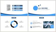 简约商务工作计划PPT模板ppt文档