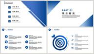 蓝色简约商业计划书PPT模板ppt文档