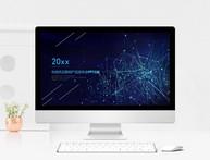 科技风互联网产品发布会PPT模板图片