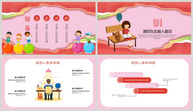 卡通儿童教育PPT模板ppt文档